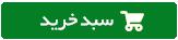 sabad1
