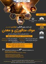اولین کنفرانس بین المللی و چهارمین کنفراس ملی مهندسی مواد، متالورژی و معدن